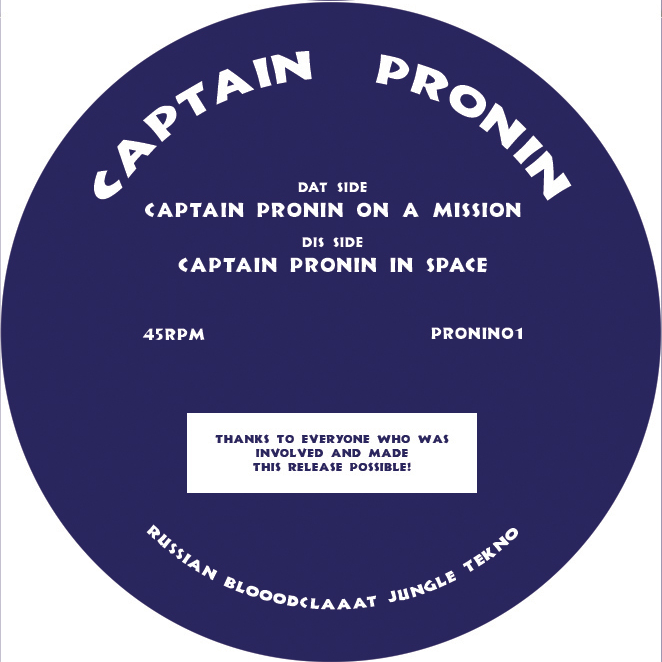 "[PRONIN01] Captain Pronin - On A Mission EP (12"" Vinyl)"