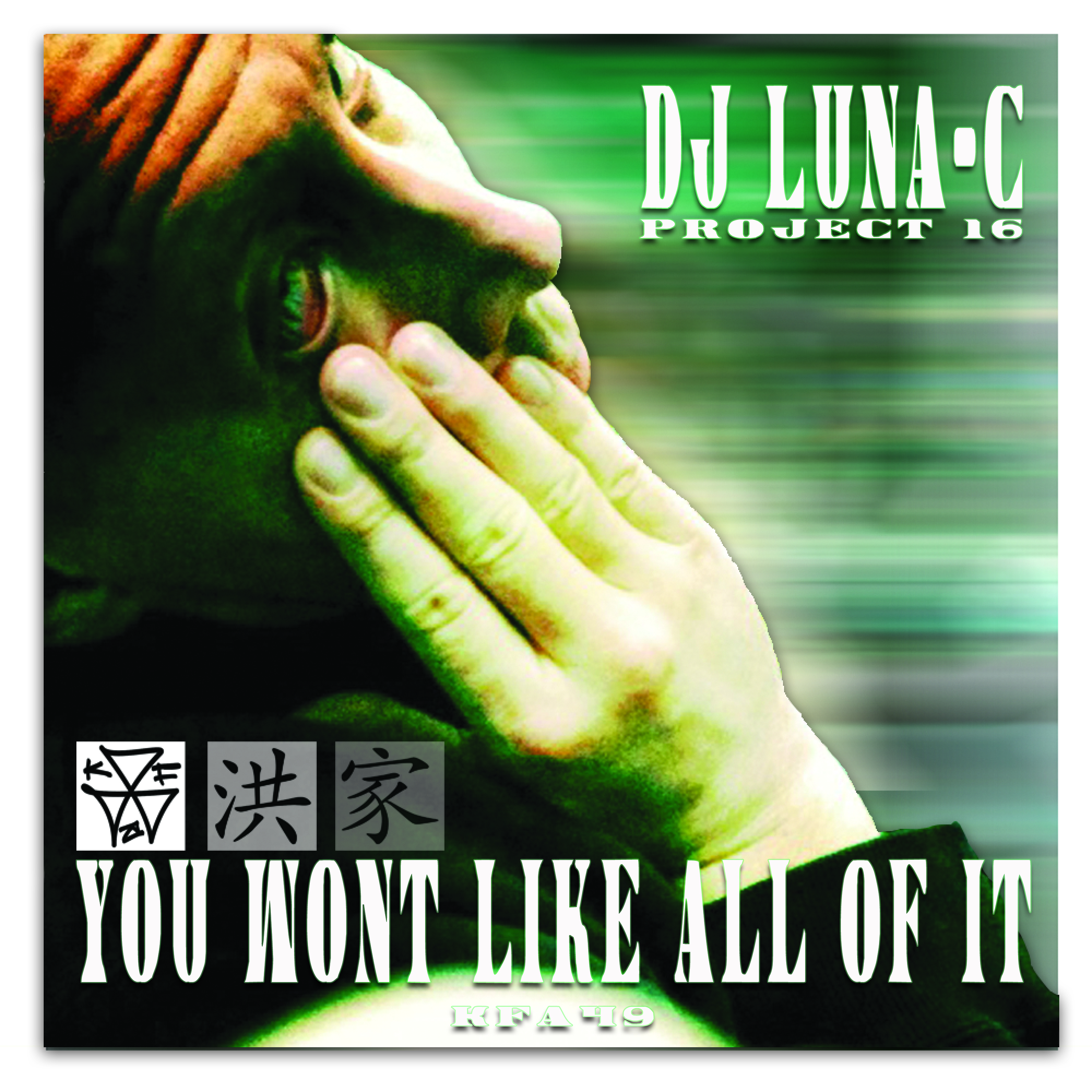 [KFA049] Luna-C - You Wont Like All Of It LP (Digital Only)