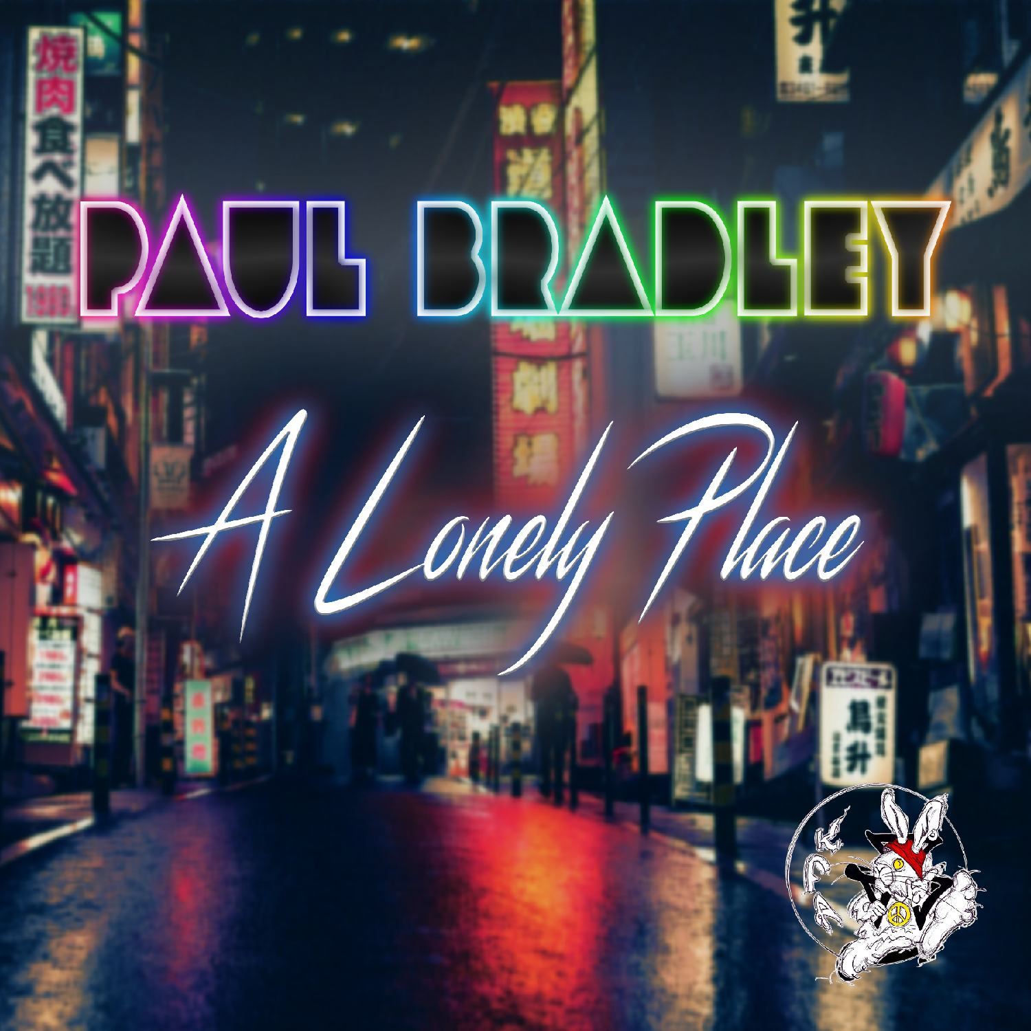 [KFA103] Paul Bradley - A Lonely Place EP (Digital Only)